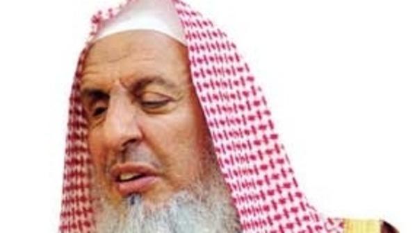 Saudi Grand Mufti Sheik Abdul-Aziz al-Sheikh