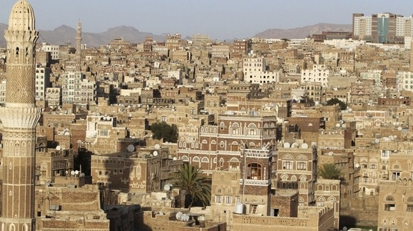 UNESCO is to remove the old city of Sanaa Reuters
