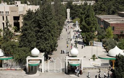 Clashes Erupt at Jordanian University