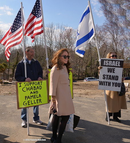 Pamela Geller's Banned Synagogue Speech & Protest Habeeb Ahmed – Great Neck, Long Island