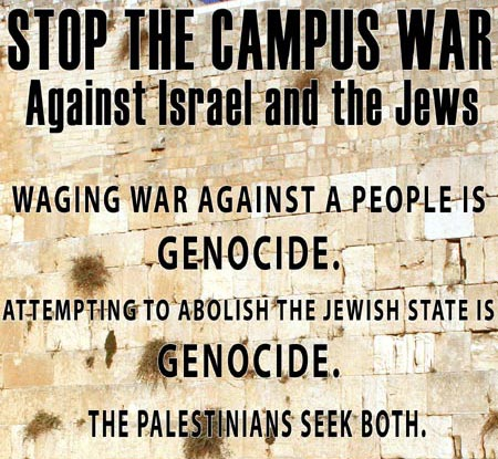 Return Degrees to Anti-Israel American Campuses