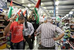 'Blood Libels and BDS' Exposes 'Persistent Double Standards'