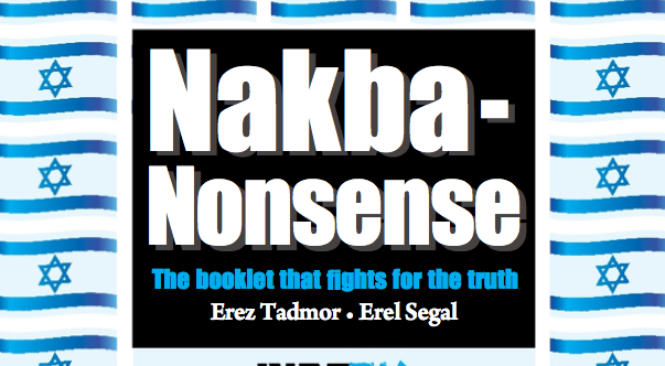 "The ""Nakba"" is Not What You Think It is"