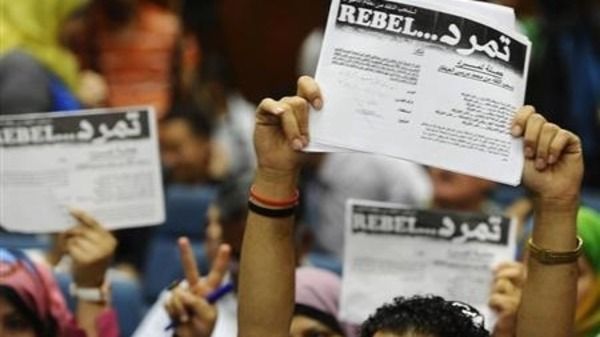 A national petition with a slogan is a call for revolt- Tamarud - Rebel Reuters