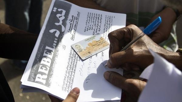 Anti-Mursi 'Rebel' campaign receives more than 22 million signatures