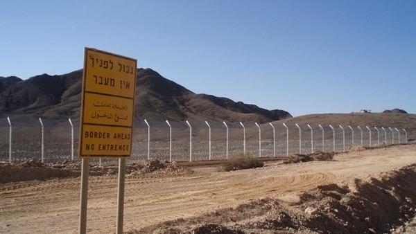 A border fence along the Israel-Egypt border File-AFP