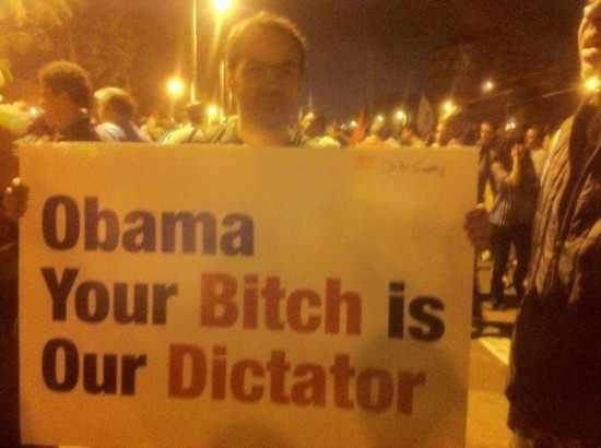 US Cannot Keep Egypt's Muslim Brotherhood in Power