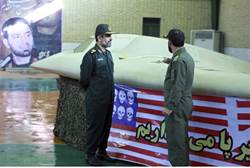 Iranian military displays captured US drone - Reuters