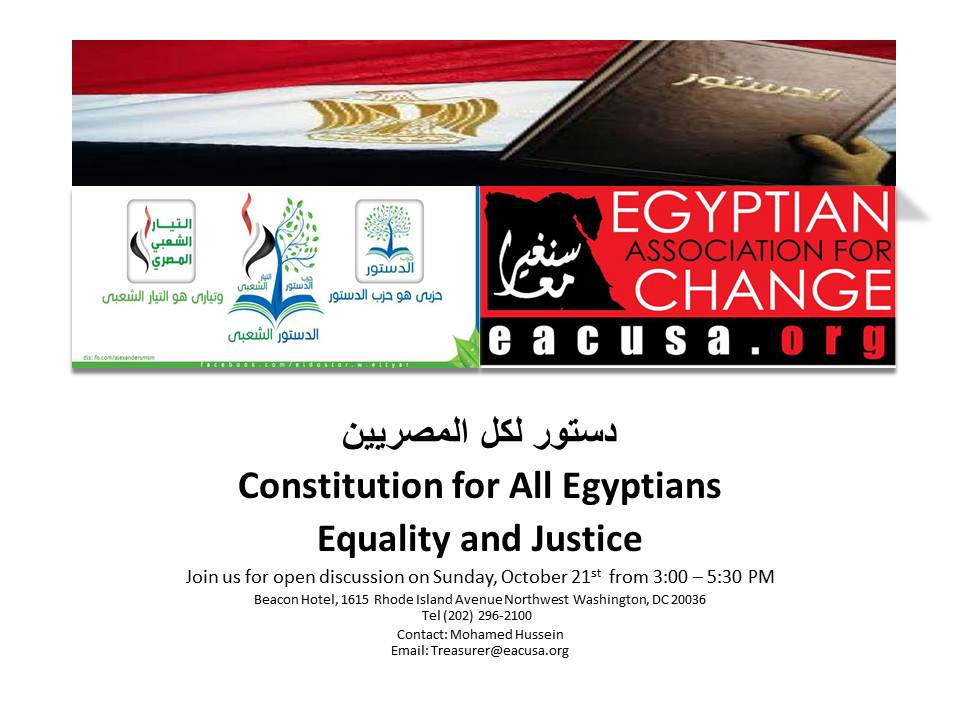 Egypt's Challenge: Writing a New Constitution