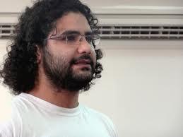 Leading Anti-Mubarak Activist Arrested in Egypt