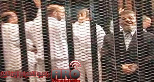Morsi Trial Could Incriminate Obama Administration