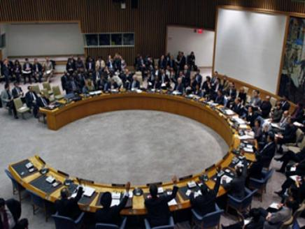 Again: Russia Vetoes Resolution on Syria
