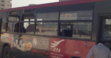 Bomb Blast Targets Bus in Egyptian Capital
