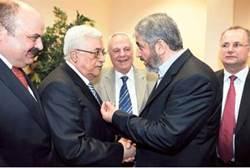 Declare Abbas a Terrorist