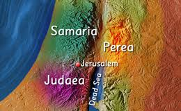 Ten Basic Points: Israel's Rights to Judea and Samaria