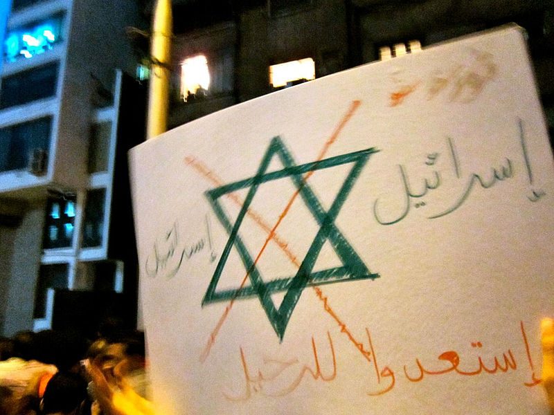 It's Out in the Open: Anti-Zionism is Anti-Semitism