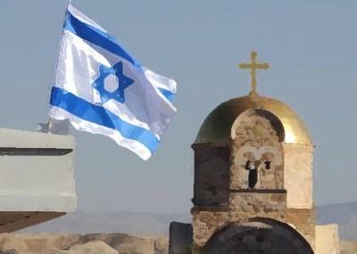 Israel vs.Islamists: Setting the Record Straight