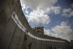 "A London Church ""Wall"" Condones Killing of Jews"
