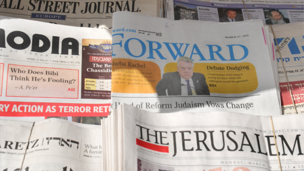 Does Israel's Media Want Jewish Blood on Its Hands?