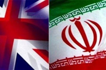Iran, UK Formally Resume Diplomatic Ties