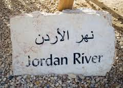 The Truth About the Palestinian Water Libels