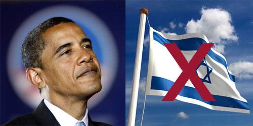 Obamas dream