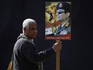 Egypt's Sisi Wins Presidency with Overwhelming Majority