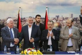 New PLO Unity Government Talks 'Reach Impasse'