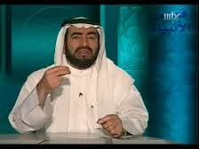 Kuwaiti Cleric to Hamas: No Ceasefire Until They Bow Before Us