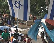 Market Judaism, Not Just Israel