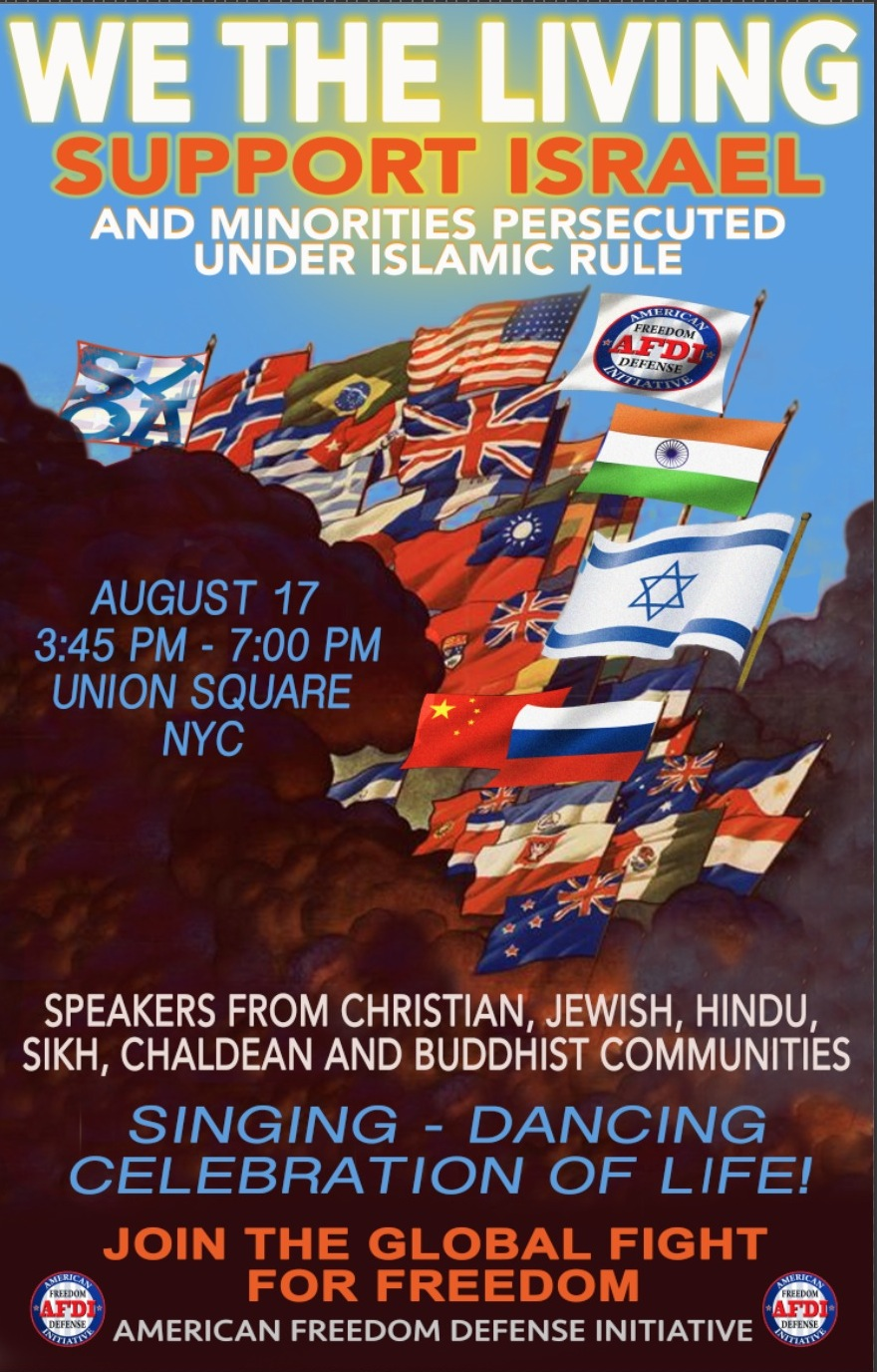 AFDI Rally: Support Israel and Persecuted Religious Minorities, Union Square, August 17th 4pm