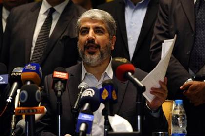 Mashaal: Disarmament Isn't Open for Negotiations