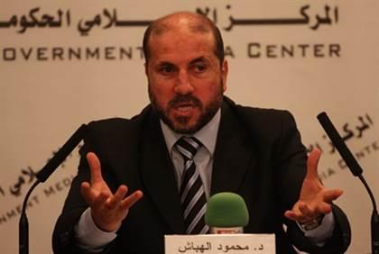 Mahmoud Al-Habash