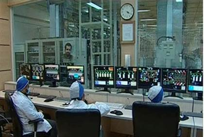 Iranian Dissidents: Iran Has a Secret Underground Nuke Site