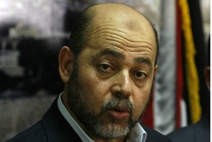Why is Shi'ite Iran backing Sunni Hamas?