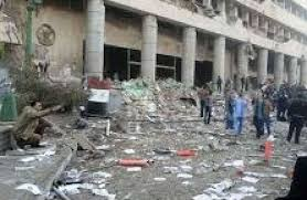 Explosion in Cairo Kills Two, Wounds Nine
