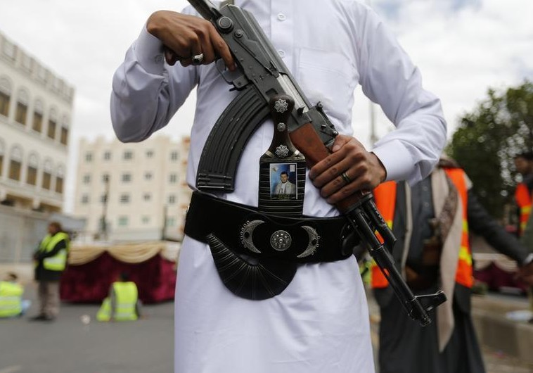 Iran Arms Houthis