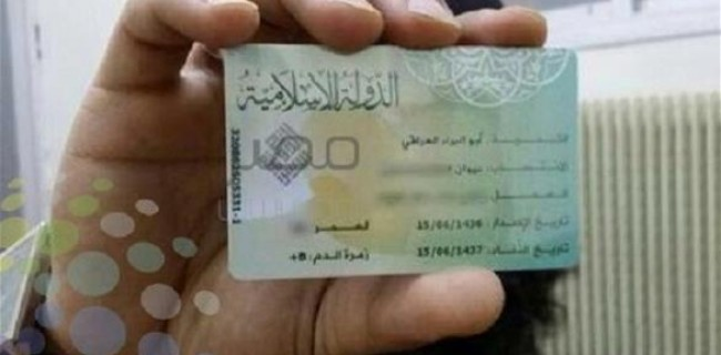 ISIS Issuing Photo ID Cards in Syria's Raqa