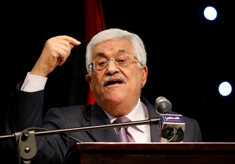 Abbas Warns French UN Proposal Must Not Include 'Jewish State'