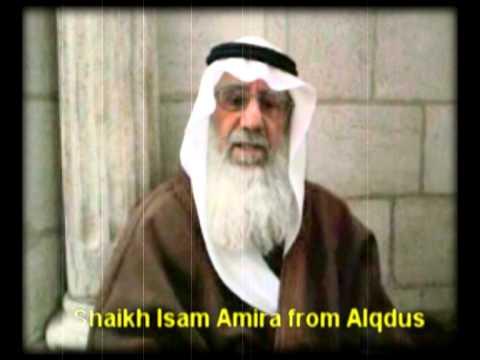 Issam Amira