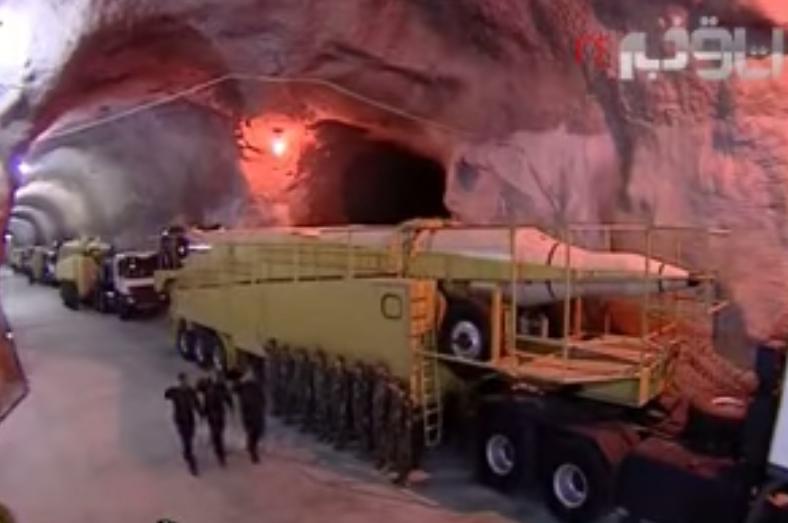 Secret Underground Missile Base