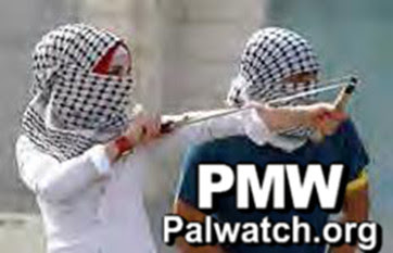 Gender equality? PA urges women to murder Jews with rocks
