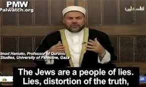 Official PA TV teacher of Islam: 'The Jews are a people of lies'