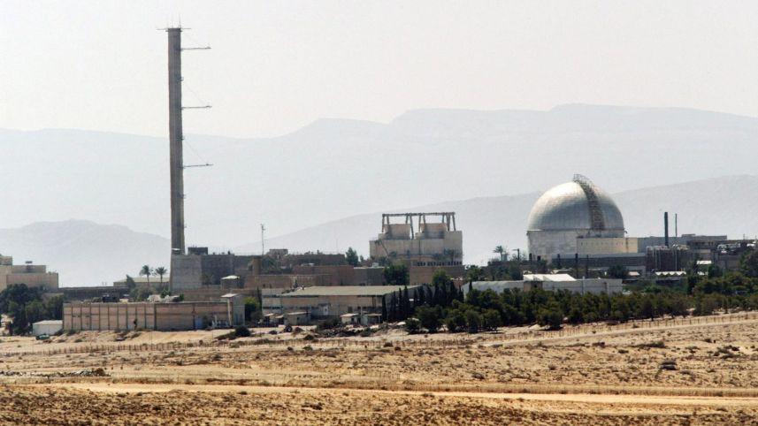 UN official- Israel should ratify nuclear test
