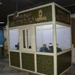 "Egypt uses ""fatwa"" kiosks to combat terrorism or spread fundamentalism?"