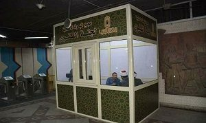 "Egypt uses ""fatwa"" kiosks to combat terrorism or spread fundamentalism?"
