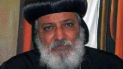 Passing of Bishop Cyril, Coptic Orthodox of Milan, Italy