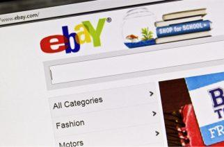 Ebay -iStock
