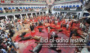 The Hajj and the struggle for Islamic leadership